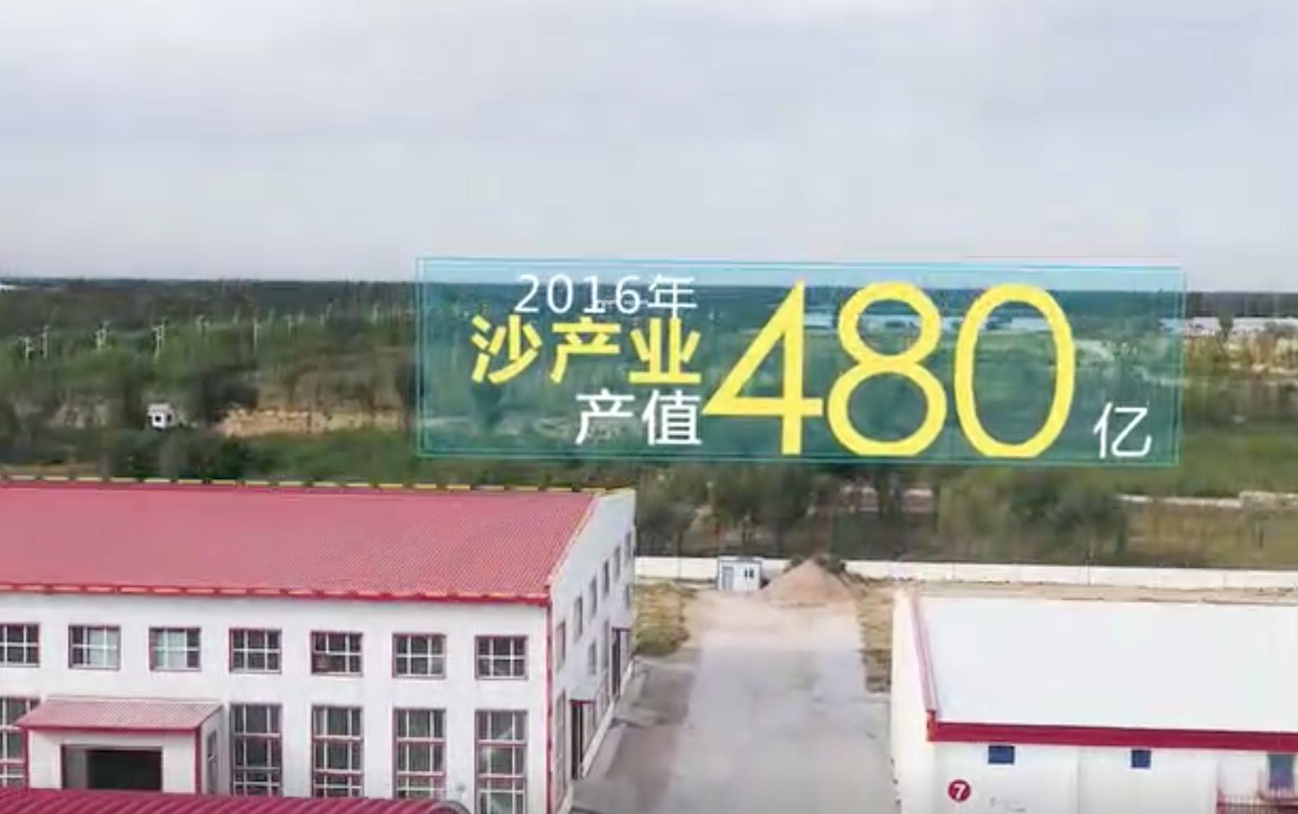 内蒙古卫视《还看今朝》