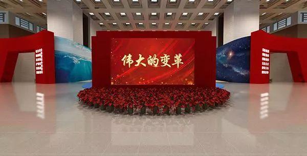 i资讯 艾迪普机构助力改革开放40周年大型展览