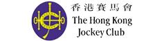 香港赛马会