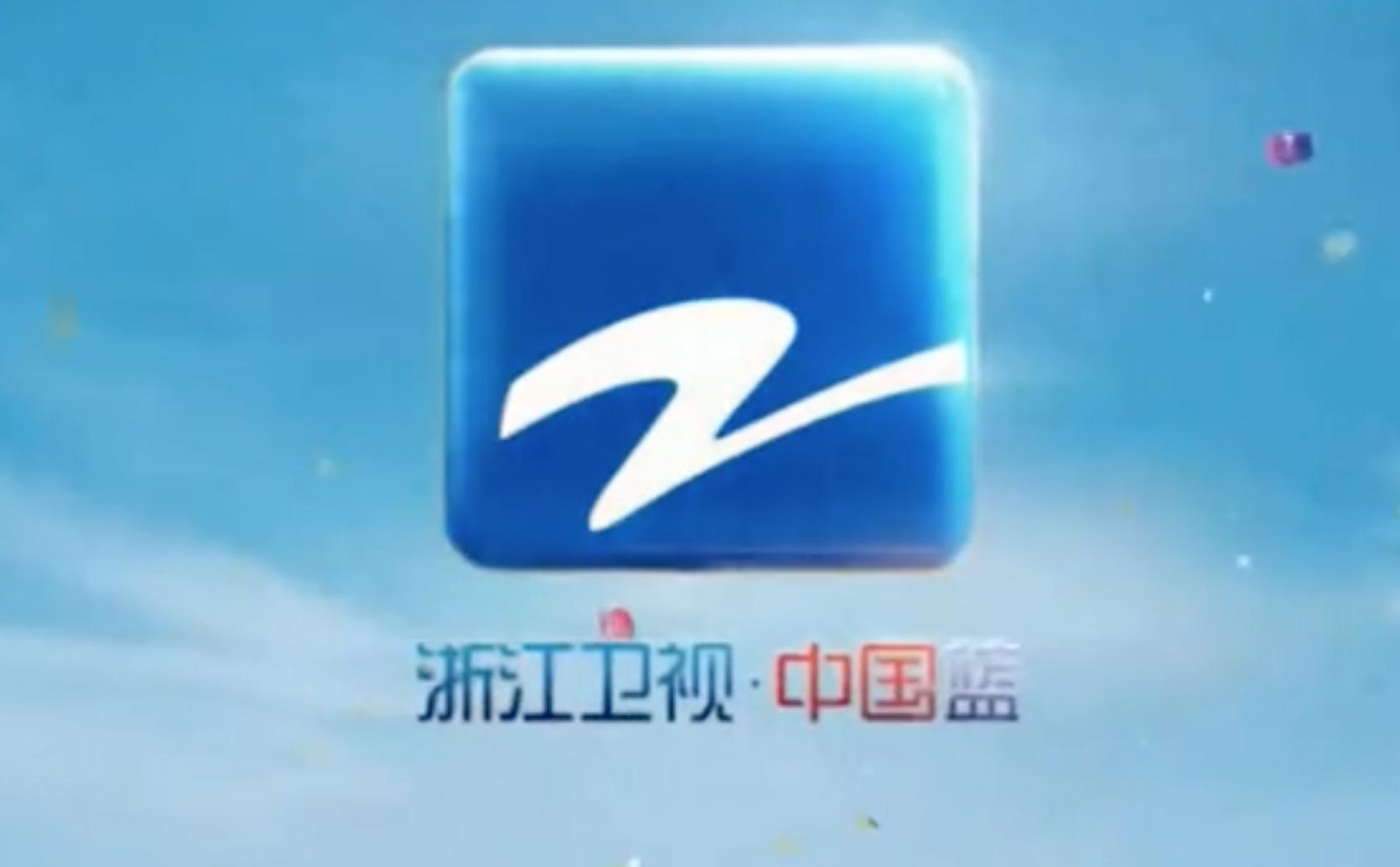 浙江卫视2018频道整体包装