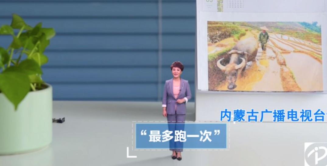 内蒙古广播电视台2018全国两会特别策划——《2018•不负春光》