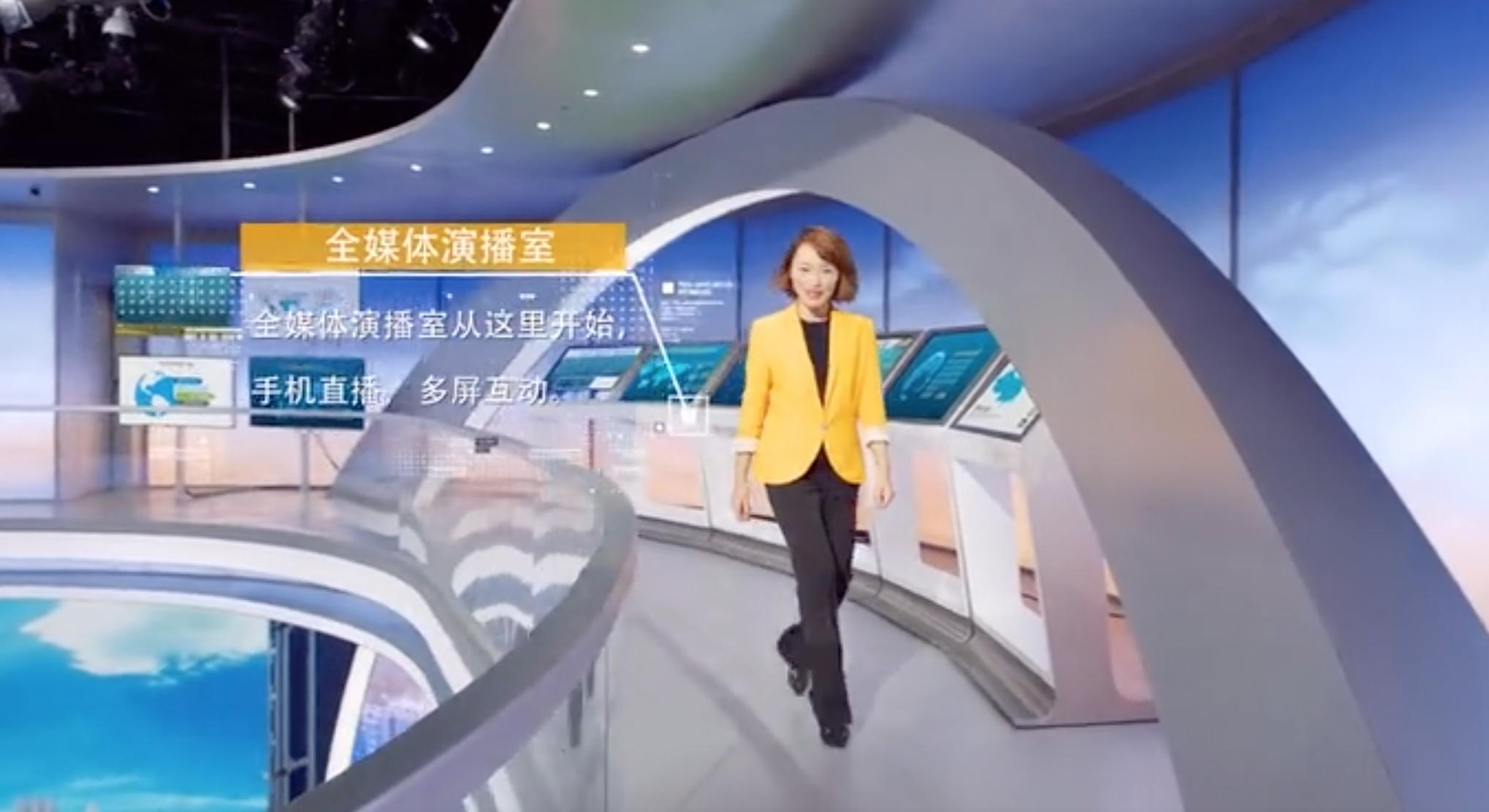 广州广播电视台综合频道全媒体高清演播室艺术集成