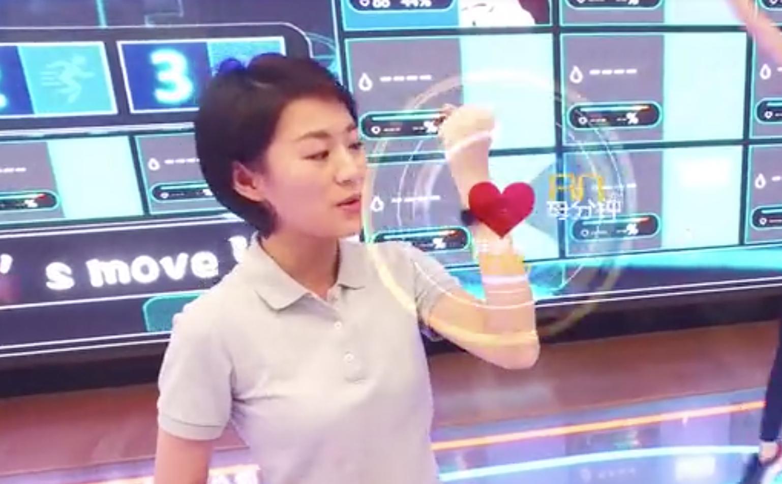 浙江卫视《我们的互联网生活》
