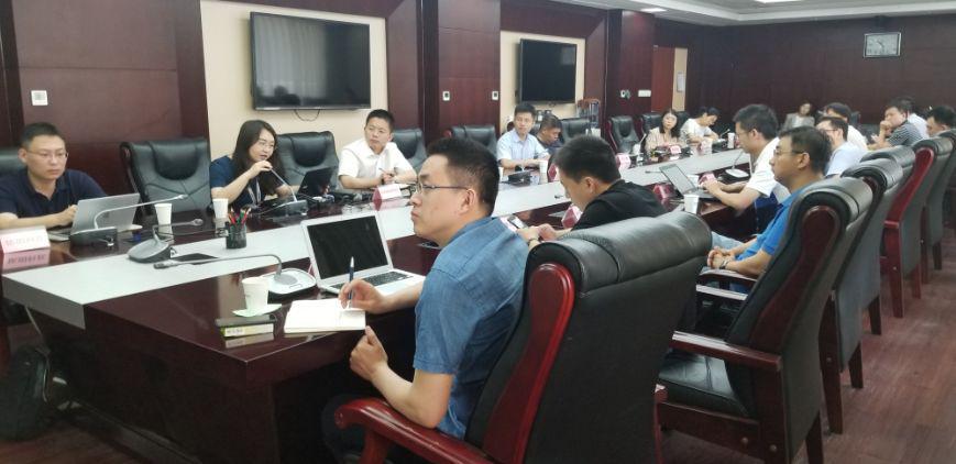 i资讯|艾迪普出席数字中国产业发展联盟数字经济组第一次全体会议