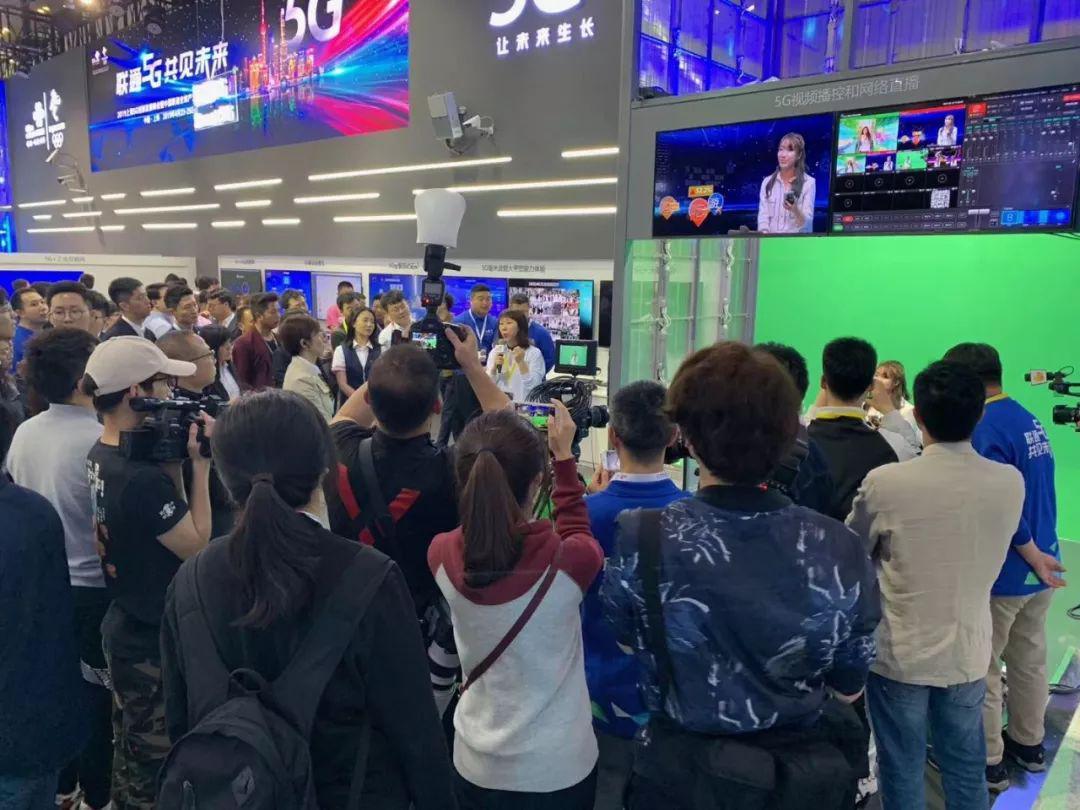 i资讯 共筑5G新生态 艾迪普科技亮相中国联通合作伙伴大会