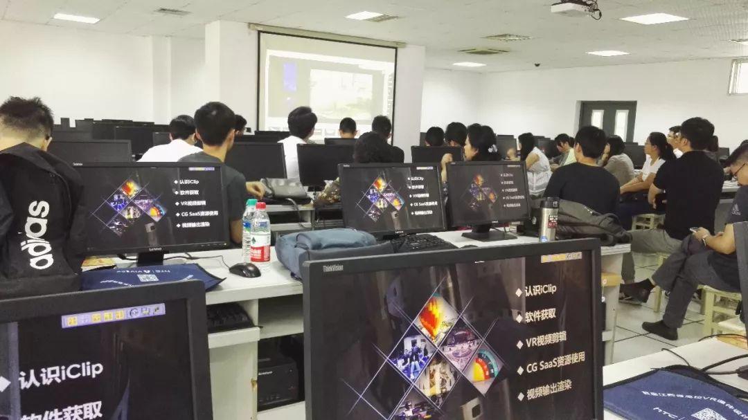 i资讯|艾迪普科技助力首届江西省高校VR课件制作大赛