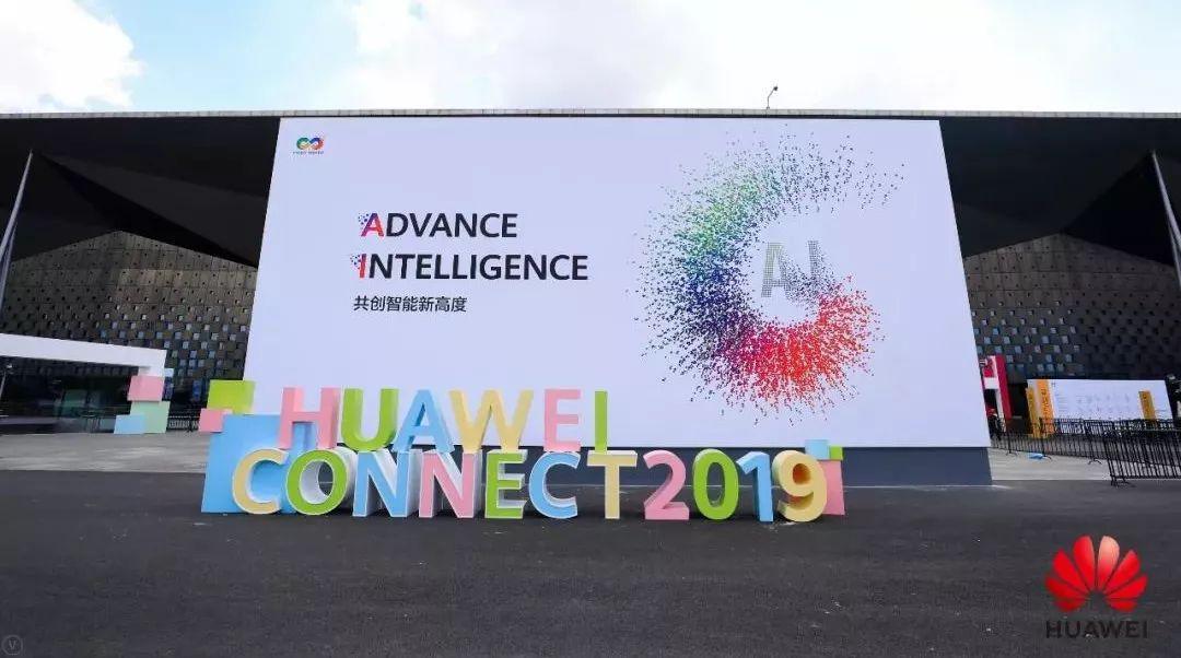 i资讯|艾迪普科技实时3DVR渲染生产工具平台获2019华为开发者大赛第二名