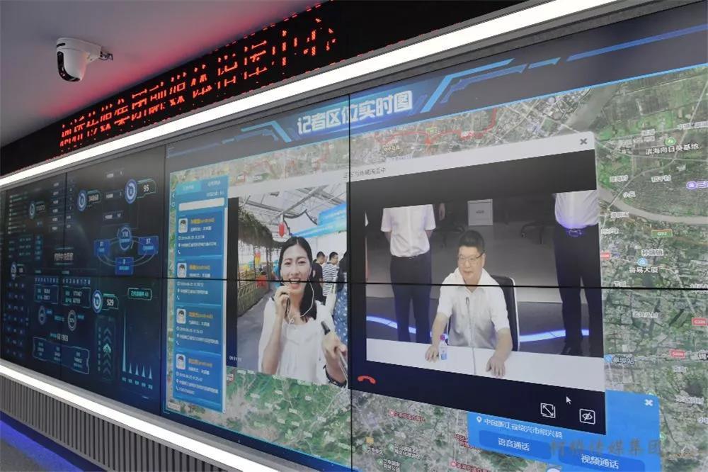 i资讯|艾迪普携手柯桥传媒,打造县级融媒体中心新标杆